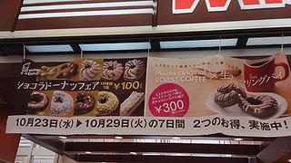 2013.10fear.jpg
