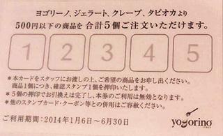 福カード.jpg