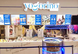 yogorino一宮.jpg