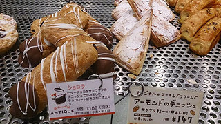 chocora&almond.jpg