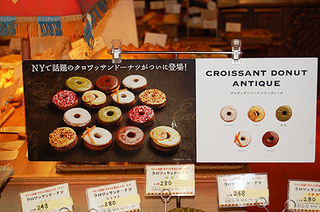 croissantad.jpg