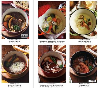 menu_lunch.jpg