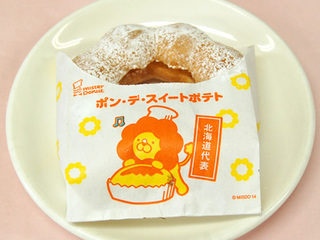sweet-poteto2.jpg
