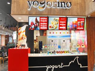 yogorino.jpg